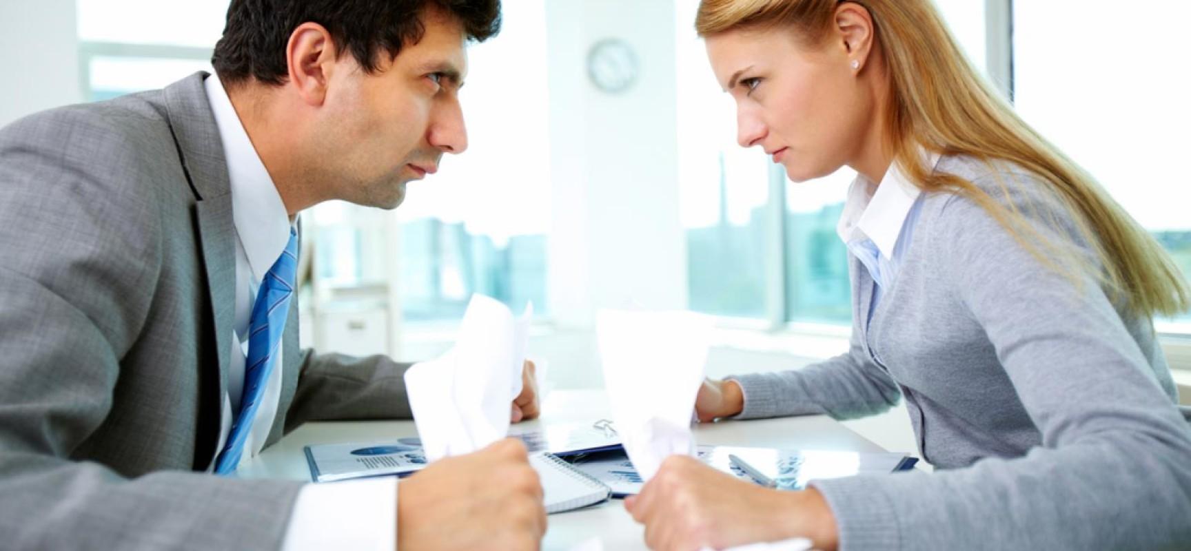 Пути решения конфликтных ситуаций, возникающих в процессе работы между членами трудового коллектива