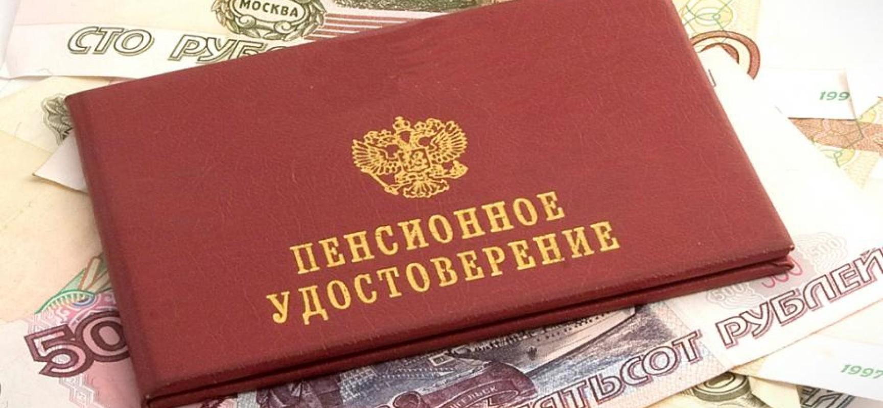 Право военных пенсионеров на оформление гражданской пенсии