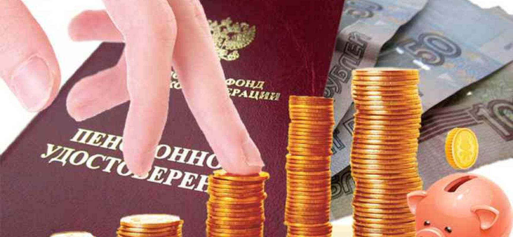 Какими преимуществами пользуются пенсионеры, проживающие в Подмосковье при получении пенсионных выплат?