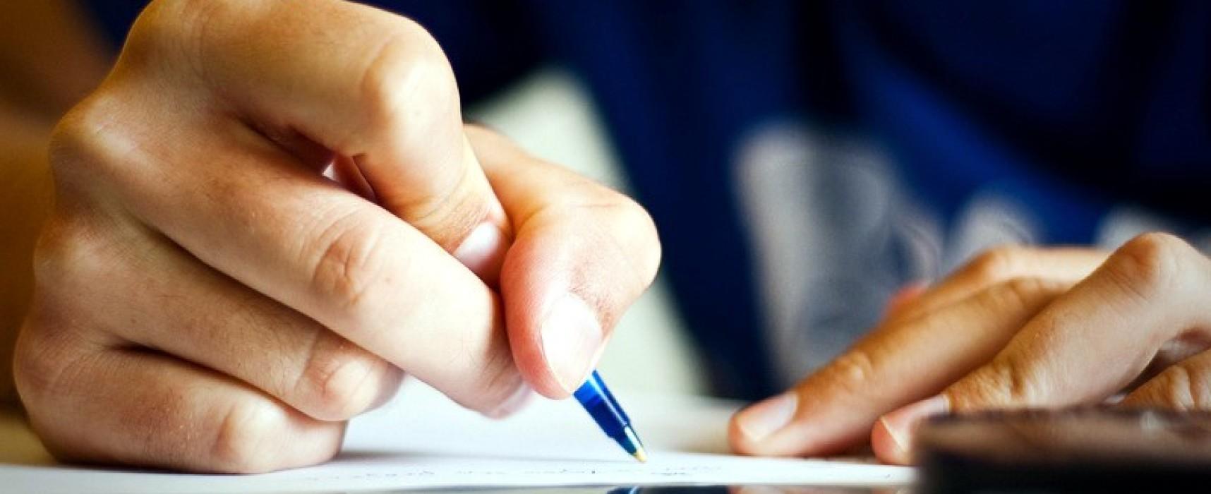 Как составить письменное обращение о приеме на работу?