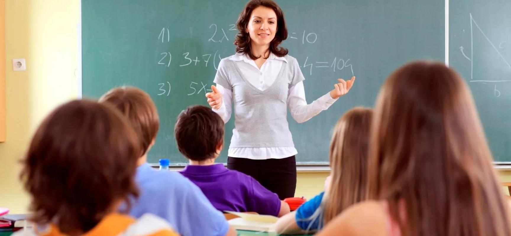 Как провести аттестацию педагогических работников?