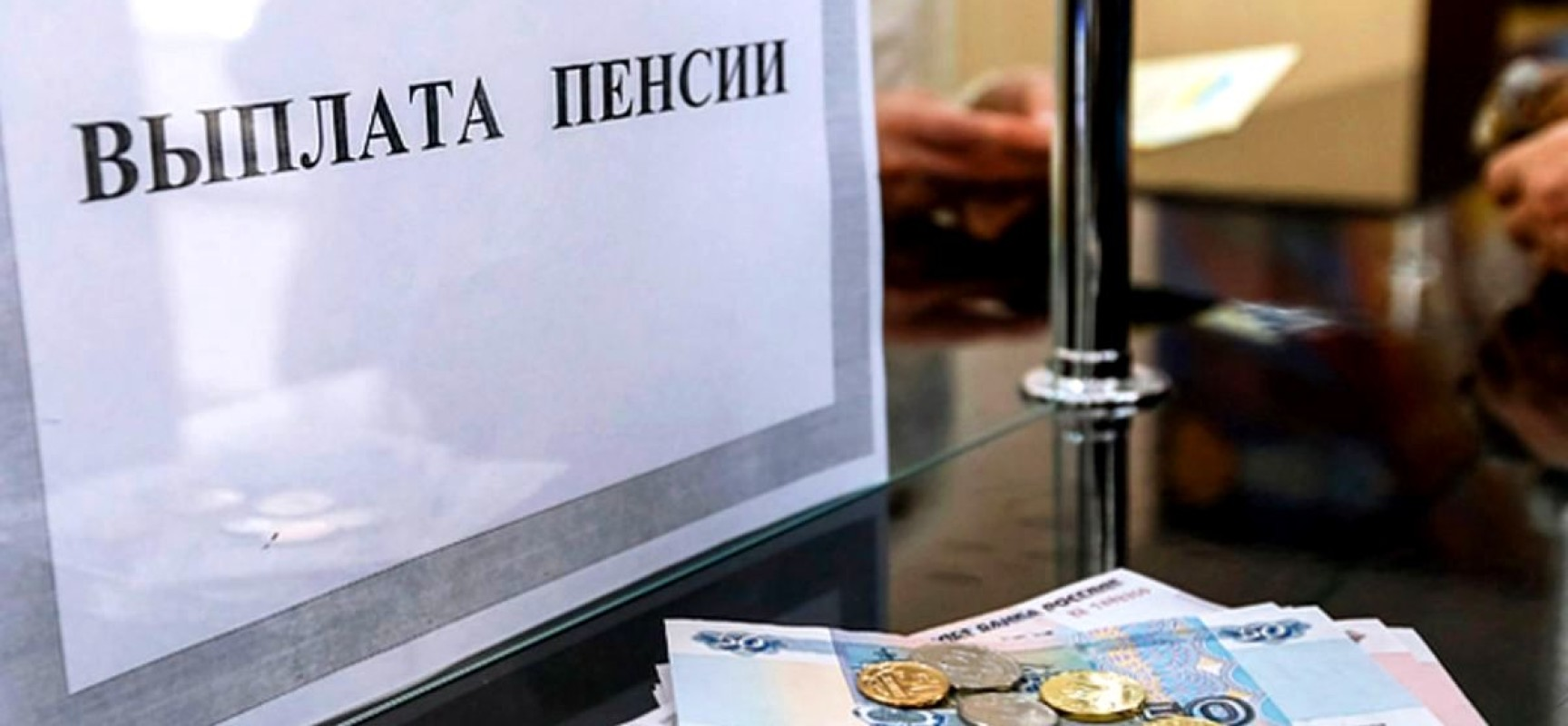 Назначение пенсии в России: как учитывается работа в странах ближнего зарубежья, международные соглашения, особенности