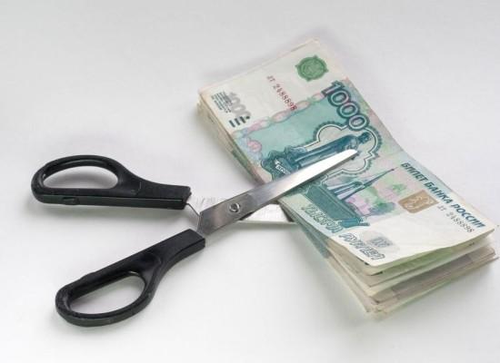 Какие основания могут служить снижению размера заработной платы?